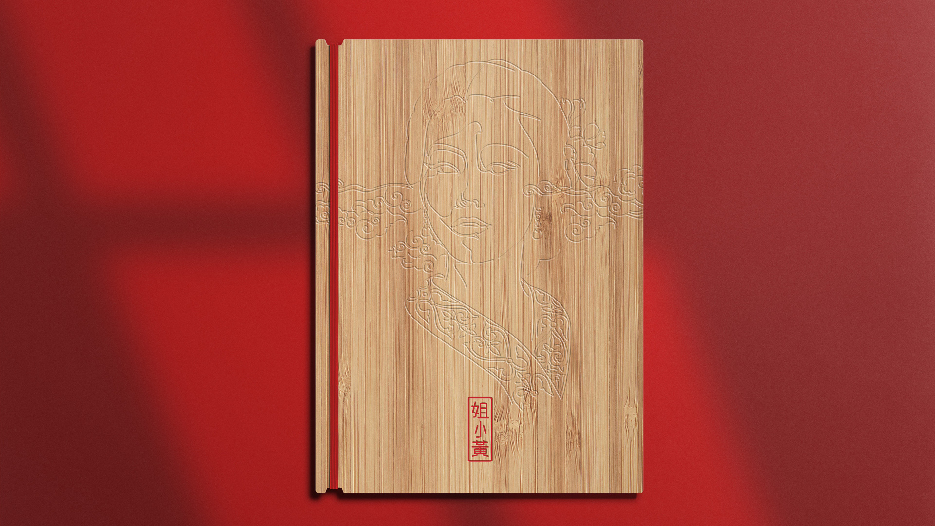 Menu_board-base-1
