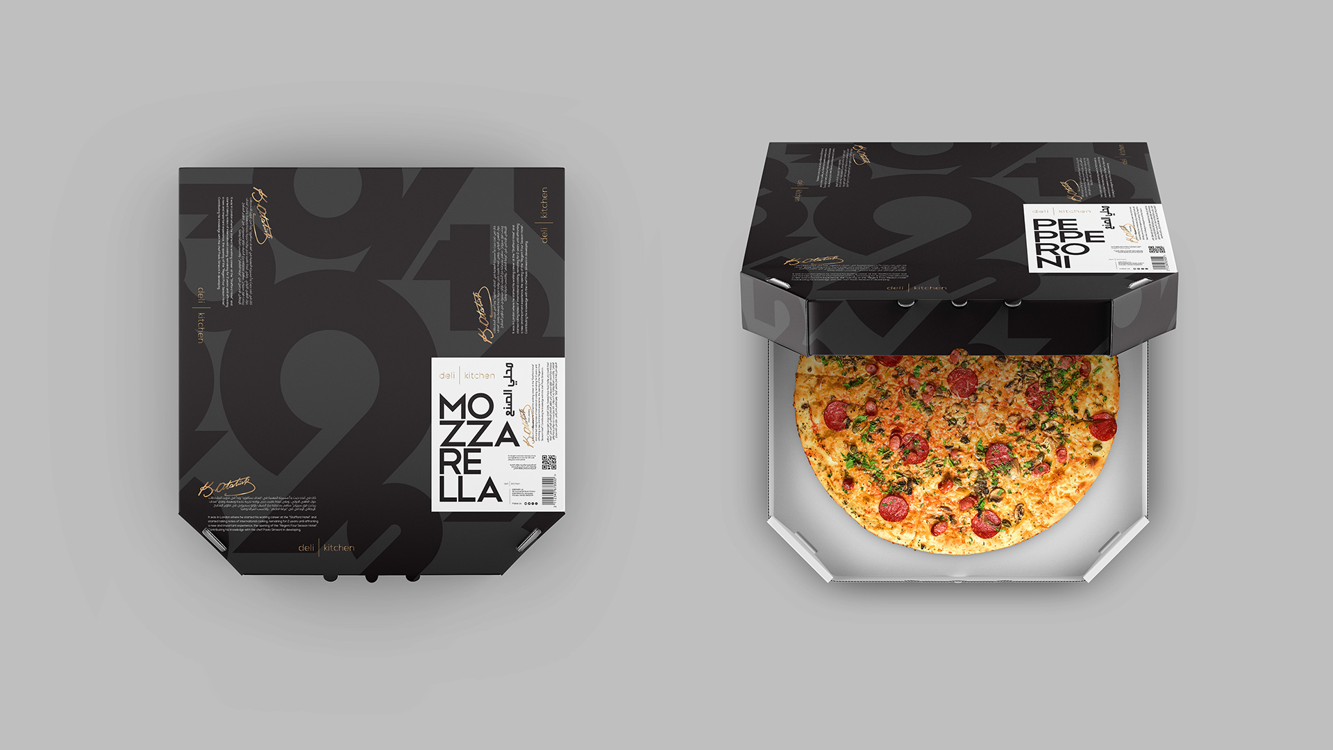 pizza_box-2